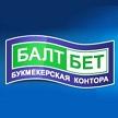 БК БалтБет — букмекерская контора Балт-Бет, ставки на спорт, обзор и бонусы