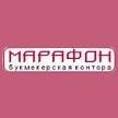БК Марафон — букмекерская контора Марафон, ставки на спорт, обзор и бонусы