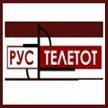БК РусТелетот — букмекерская контора Рус-Телетот, ставки на спорт, обзор и бонусы