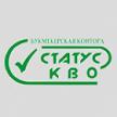 БК СтатусКво — букмекерская контора Статус-Кво, ставки на спорт, обзор и бонусы