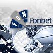 Регистрация в букмекерской конторе ФонБет