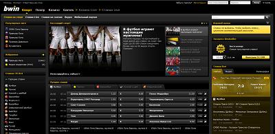 Skrinshot oficial'nogo sajta Bwin