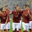 Ladbrokes: «Рома» в фаворитах на  победу в чемпионате Италии
