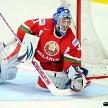 Ставки на чемпионат мира по хоккею. Прогноз на матч Латвия - Беларусь