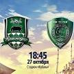 Ковальчук ставит на победу хозяев в матче «Краснодар» - «Терек»
