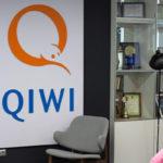 QIWI и Skrill попали в реестр запрещенных порталов от Роскомнадзора