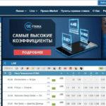 БК 1x Ставка.ру – букмекерская контора 1xstavka.ru, ставки на спорт, обзор и бонусы