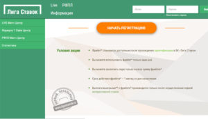 Ставки на спорт онлайн и- betruru