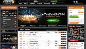 БК Winlinebet.ru – букмекерская контора Winline Bet.ru, ставки на спорт, обзор и бонусы