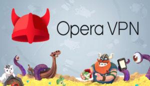 Владельцы Opera получили встроенный бесплатный VPN