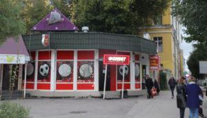 В Рязани признали незаконной работу «Джони-Гейм» и БК «Фонбет»