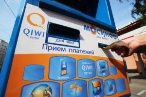 Запрет QIWI и Яндекс.Денег с Webmoney в Украине оказался напоминанием НБУ